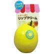 """Увлажняющий крем """"Lemon"""" для ухода за губами, с экстрактом лимона и меда, 9 г Япония Артикул: 043966 Товар сертифицирован артикул 3941o."""