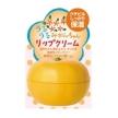 "Увлажняющий крем ""Mikan Chan"" для ухода за губами, c экстрактом мандарина, 9 г Япония Артикул: 043058 Товар сертифицирован артикул 3945o."